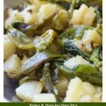 Papas con Rajas, or Potatoes and Poblano Chiles, is a savory Mexican recipe. It makes a great option for Meatless Mondays or serve as an easy side dish. Watch the VIDEO below and/ or follow the step-by-step pictures to learn how to make this delicious dish. by Mama Maggie's Kitchen